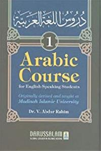 Arabic Course (for English -Speaking Students) Vol 1 download ebook