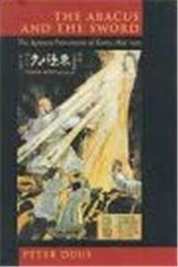 The Abacus and the Sword: The Japanese Penetration of Korea, 1895-1910 (Twentieth Century Japan: The Emergence of a World Power) download ebook